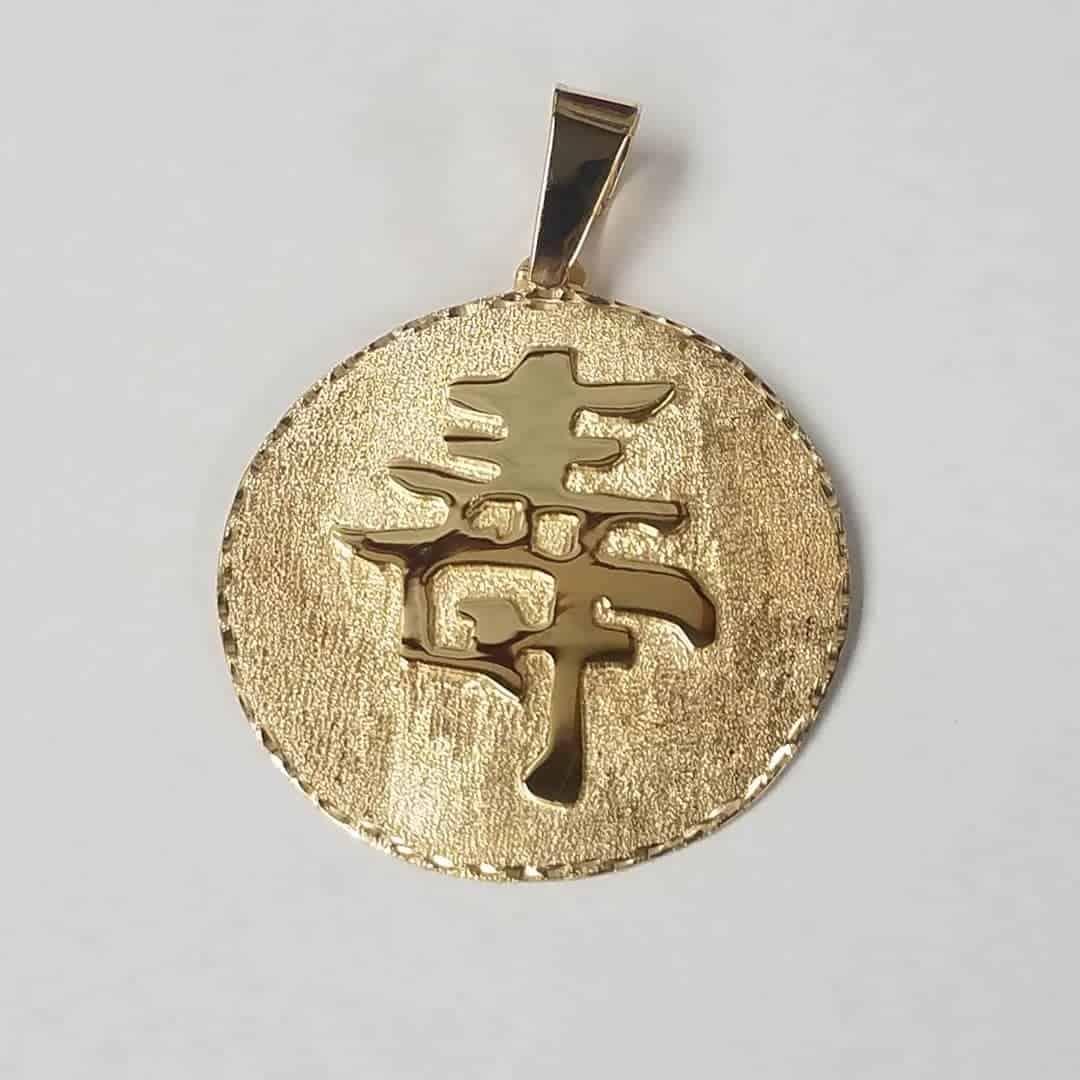 Custom Gold Pendant Houston